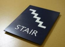 Custom Acrylic - Stairs