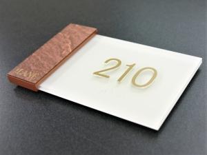 The Lane Room ID 210